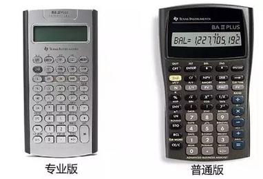 FRM备考必备丨FRM考试金融计算器(内含用法功能全解读)