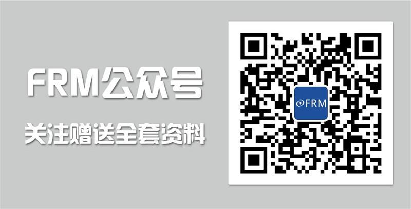 金程FRM微信号