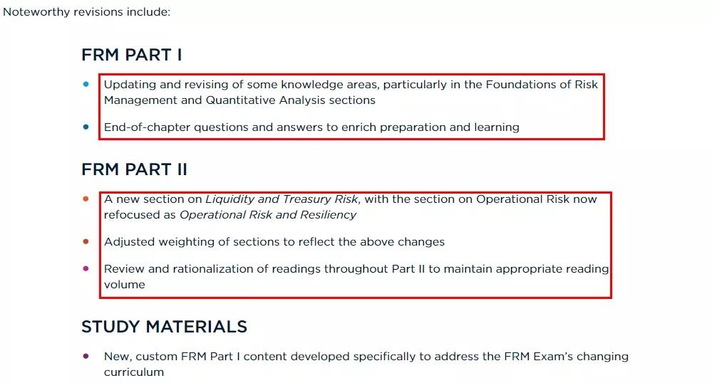 FRM考试变化内容