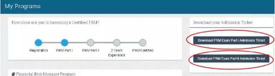 FRM準考證打印流程