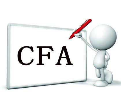 CFA三级经验分享,CFA三级备考经验,CFA三级备考指南