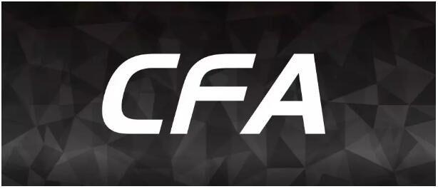 2019年12月CFA考试报名