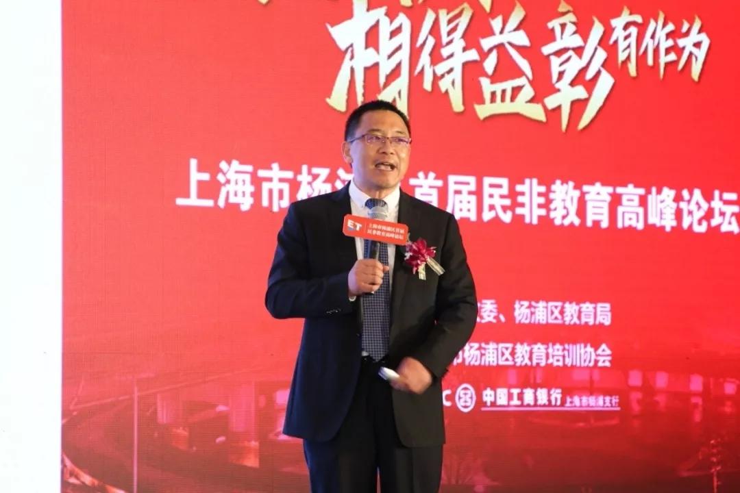 金程教育汤震宇博士