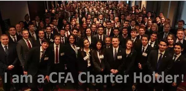 CFA持证人占比,CFA持证人职业前景如何,2017年国内CFA持证人占比