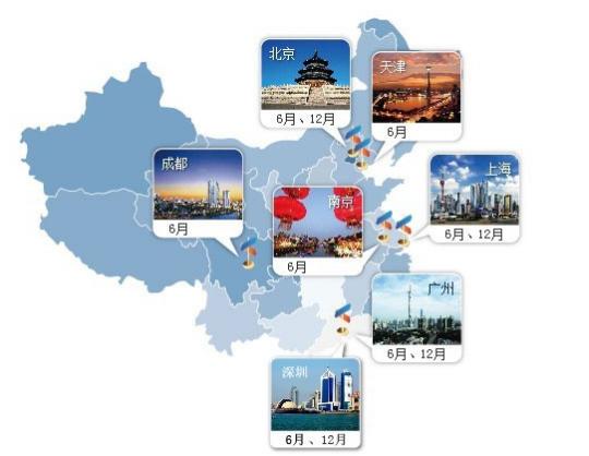CFA考点路线详情,2016年6月中国CFA考点详细地址,CFA考点路线