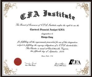 CFA证书申请,CFA国际认可,CFA认可院校
