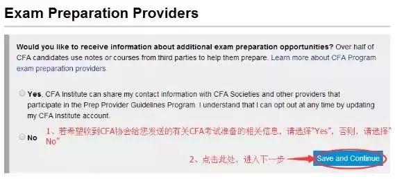 CFA报名流程18.webp.jpg