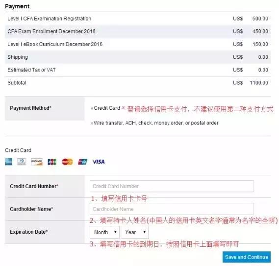 CFA报名流程19.webp.jpg