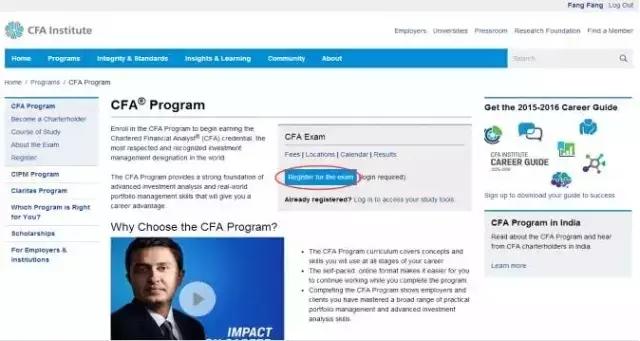 CFA报名流程5.webp.jpg