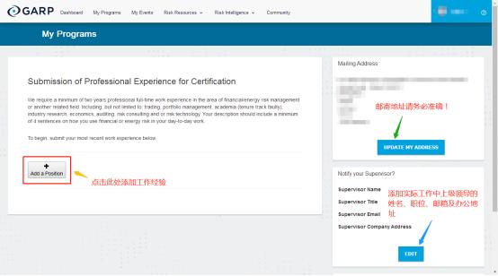 英文FRM證書申請流程