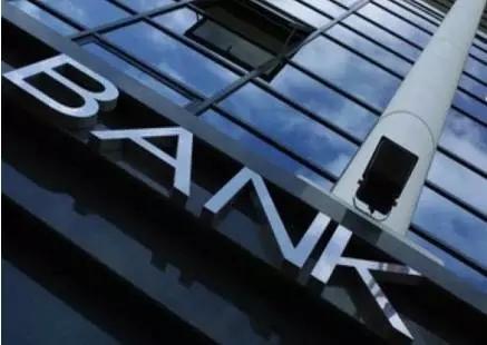 想去银行上班你需要考个FRM证书!