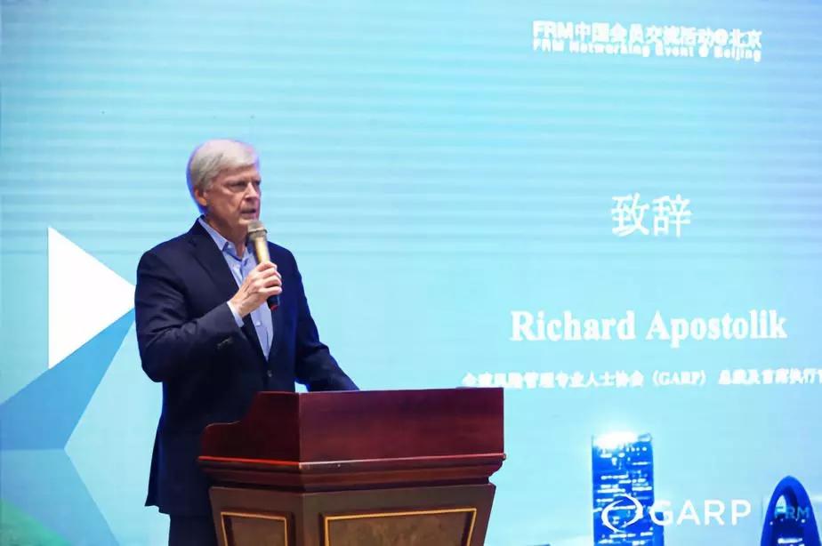 聊风险、庆双证: 北京FRM会员活动成功举办