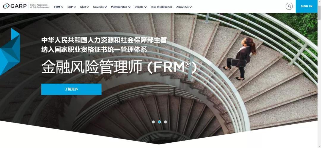 FRM报名时,如何取消会员费?(含操作流程)