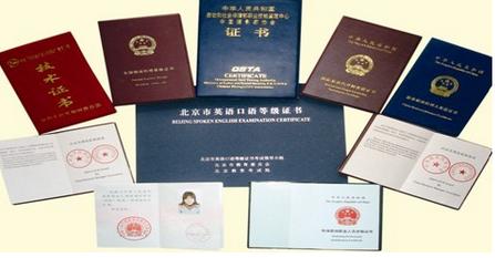 华尔街年薪百万的FRM证书在中国能赚多少?