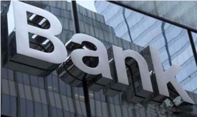 银行里的前中后台工作比较:哪些岗位最赚钱?