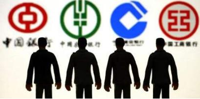 国有四大行为何热捧金融风险管理师?