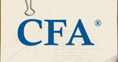 考CFA到底值不值?