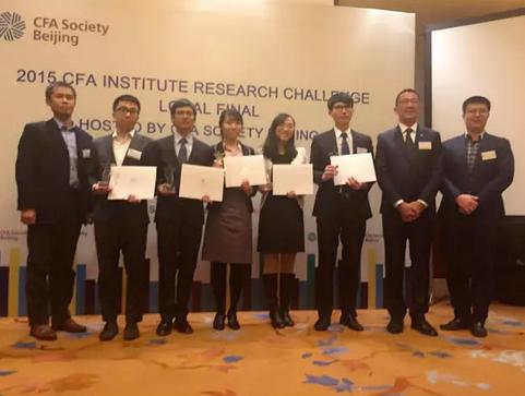 北京大学代表队勇夺CFA协会全球分析挑战赛北京赛区冠军