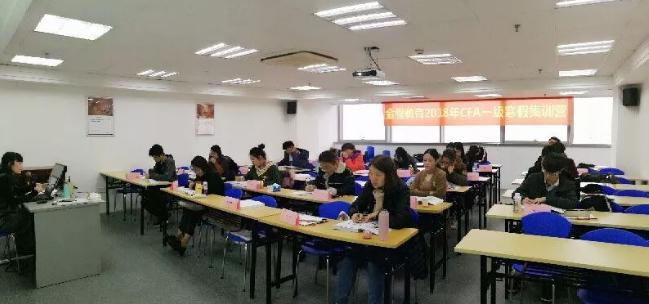 2018年,新起点,新未来金程教育第18期大学生CFA寒假集训营盛大开班
