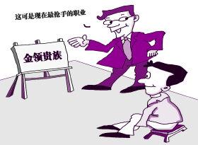 权威数据显示:60%CFA协会会员看好中国市场!