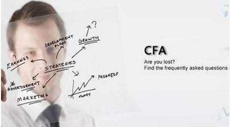 2018年6月CFA一级复习攻略(资料大全、CFA备考指南)