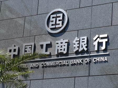 特许公认会计师合作雇主—中国工商银行