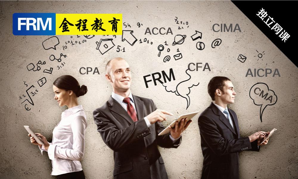 CFA、FRM 、JD 、MBA 和 MD,哪个投行更看重 ?