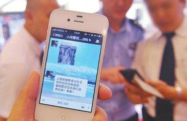 微信互动交流