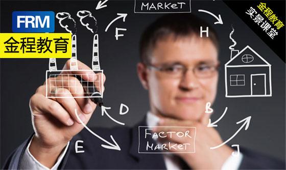 FRM持证人最有潜力的6个岗位是什么?