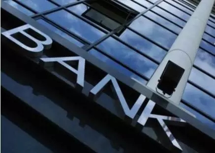 怎样能快速晋升为银行行长?