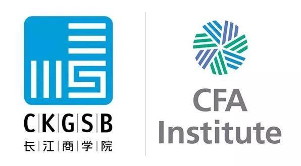 金程快讯--长江商学院正式加入CFA大学联盟