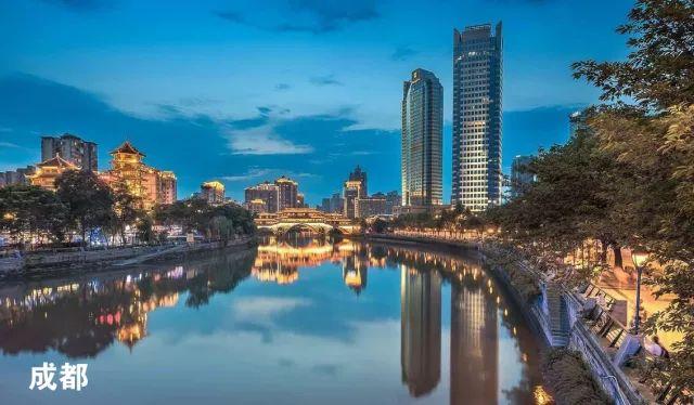 CFA Society Chengdu 成立庆典!