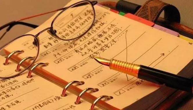 2019年初级会计职称考试各科目备考有哪些学习方法?