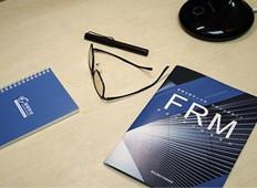 FRM推荐课程