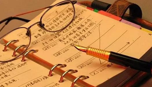 2019年上海高级会计考试考试科目