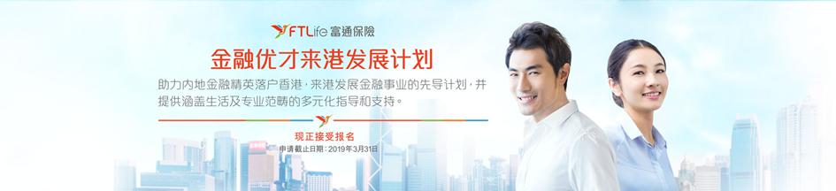 你去香港读研的机会来了