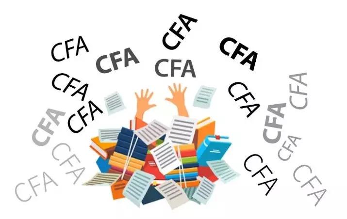 别再逼我考CFA了,我怕得抑郁症!
