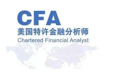 通过CFA一级和三级的年薪能差多少?60万!