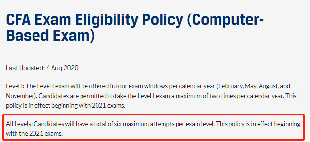 CFA协会通知:2021年CFA考生14天内可全额退款!