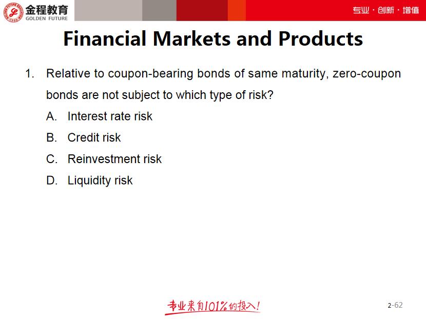 【FRM练习】金融市场与产品8月28日