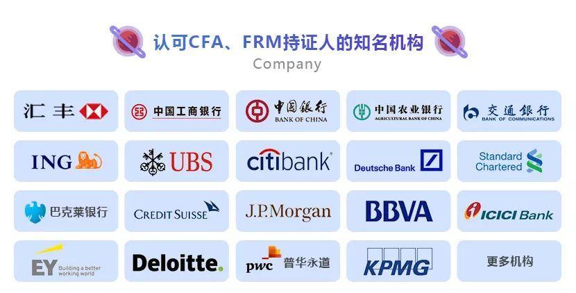 FRM证书与金融硕士的具体区别有哪些?