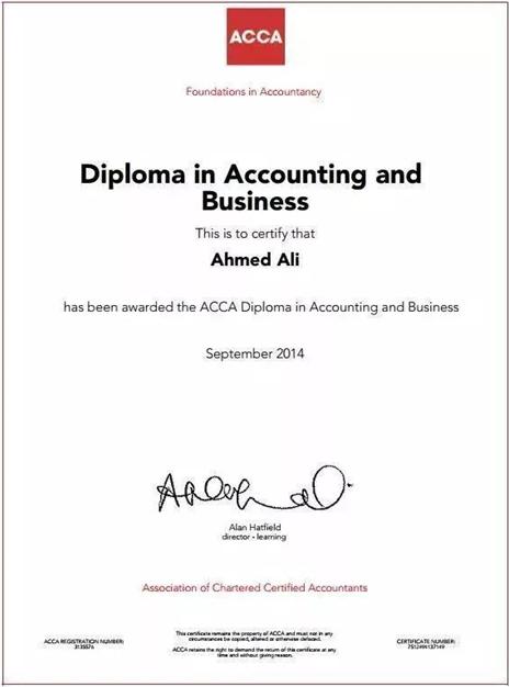 ACCA学员如何申请初、高级商业会计证书?