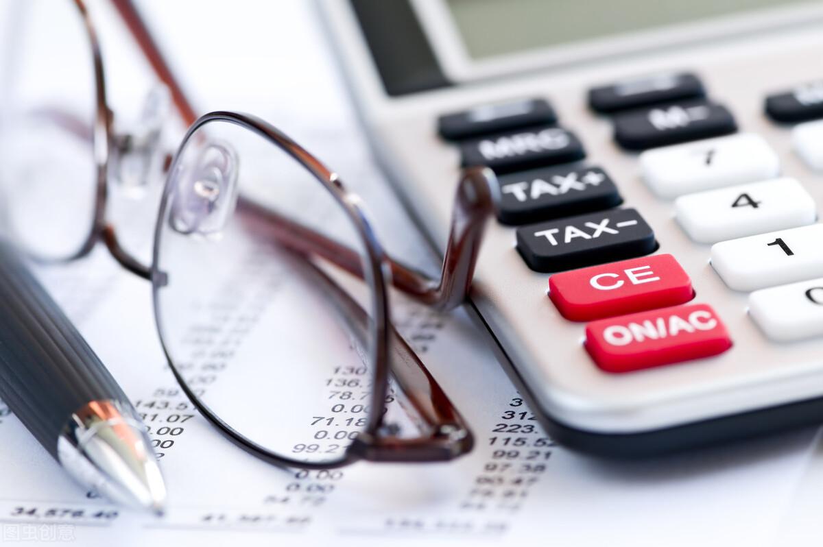 绩效考核背景下财报分析的误区与解决方案